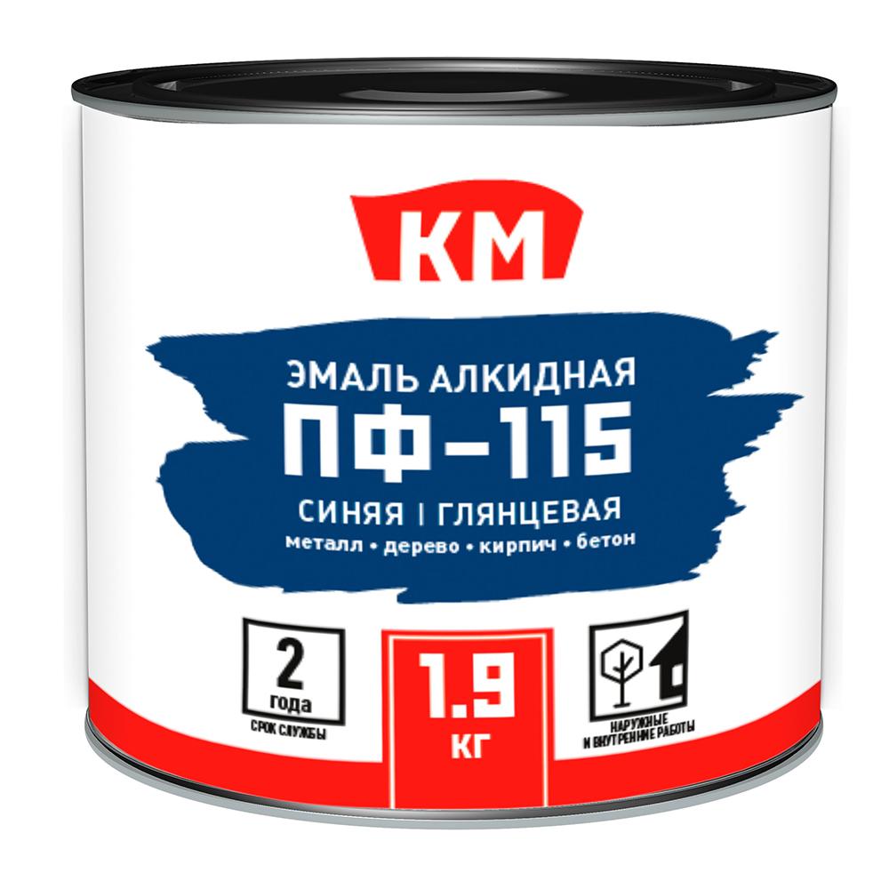 Эмаль ПФ-115 КМ синяя глянцевая 1,9 л