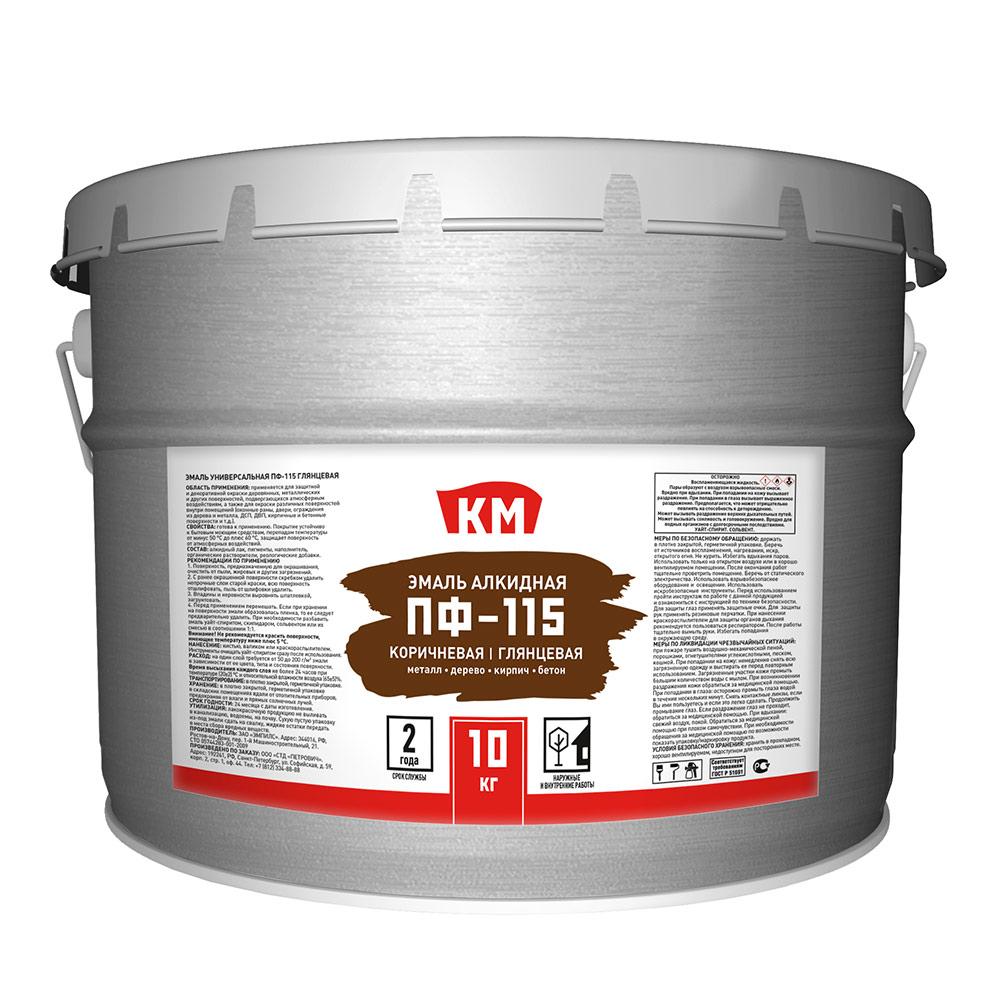 Эмаль ПФ-115 КМ коричневая глянцевая 10 л