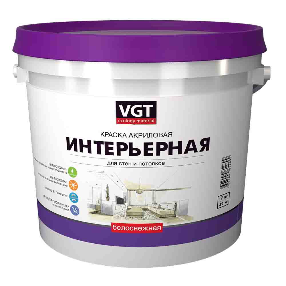Краска водно-дисперсионная VGT влагостойкая белоснежная 7 кг
