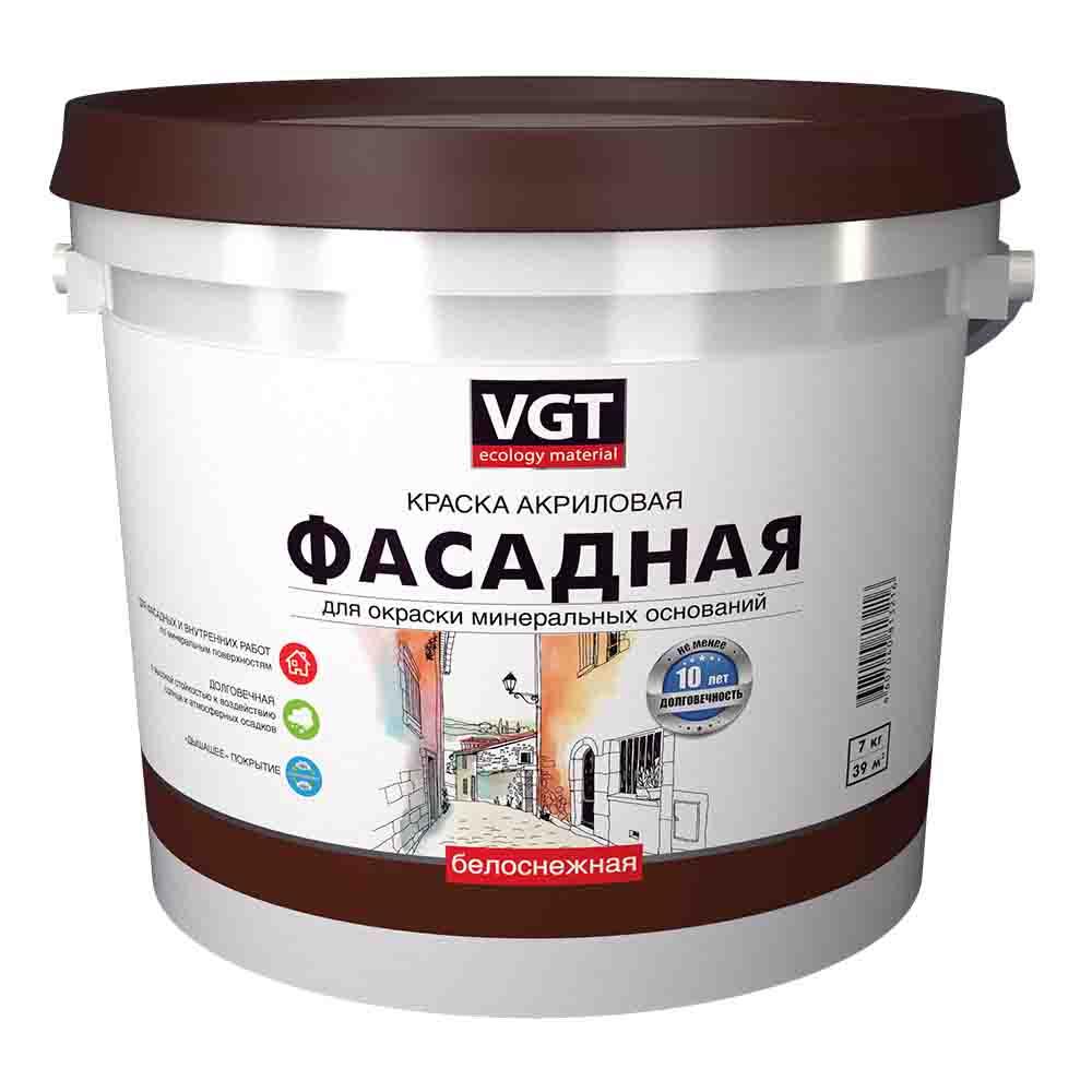Краска водно-дисперсионная фасадная VGT Белоснежная 7 кг