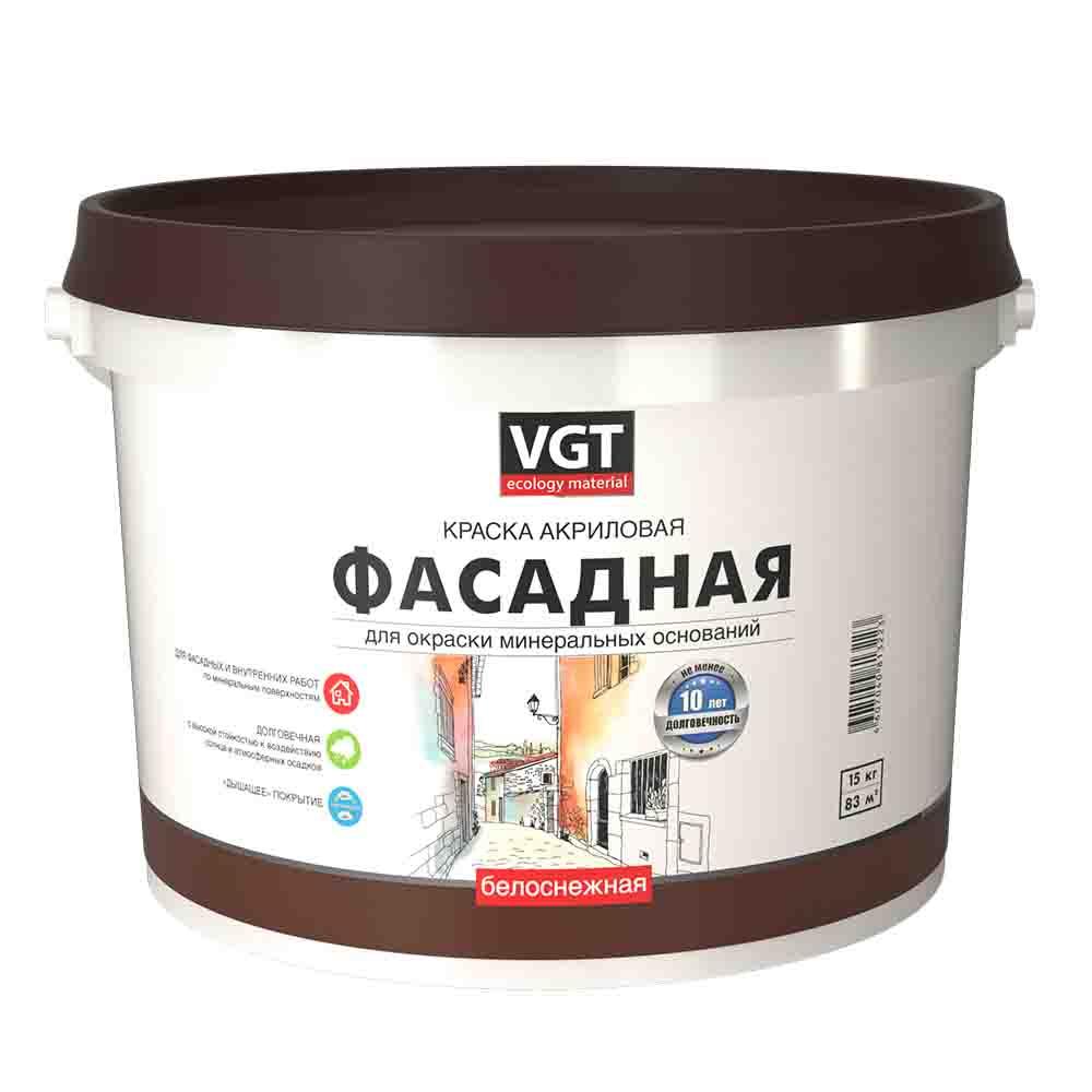 Краска водно-дисперсионная фасадная VGT Белоснежная 15 кг