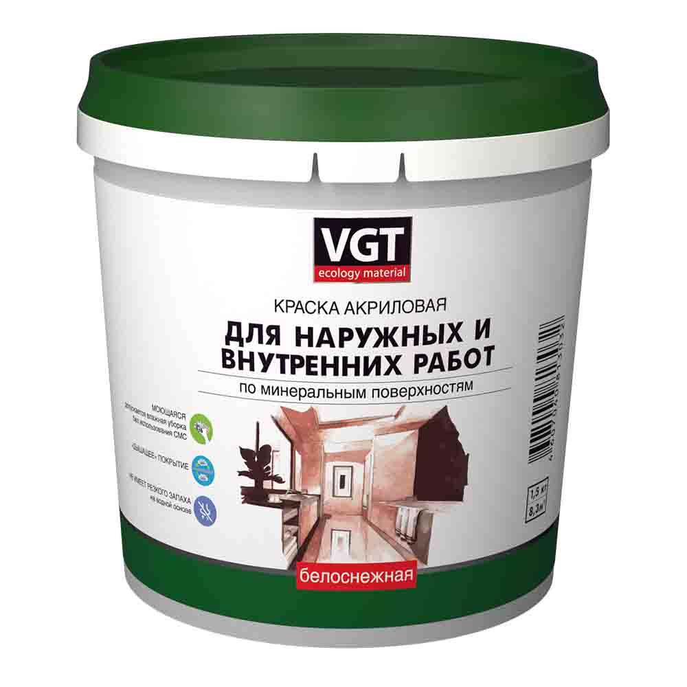 Краска водно-дисперсионная VGT Белоснежная моющаяся 7 кг