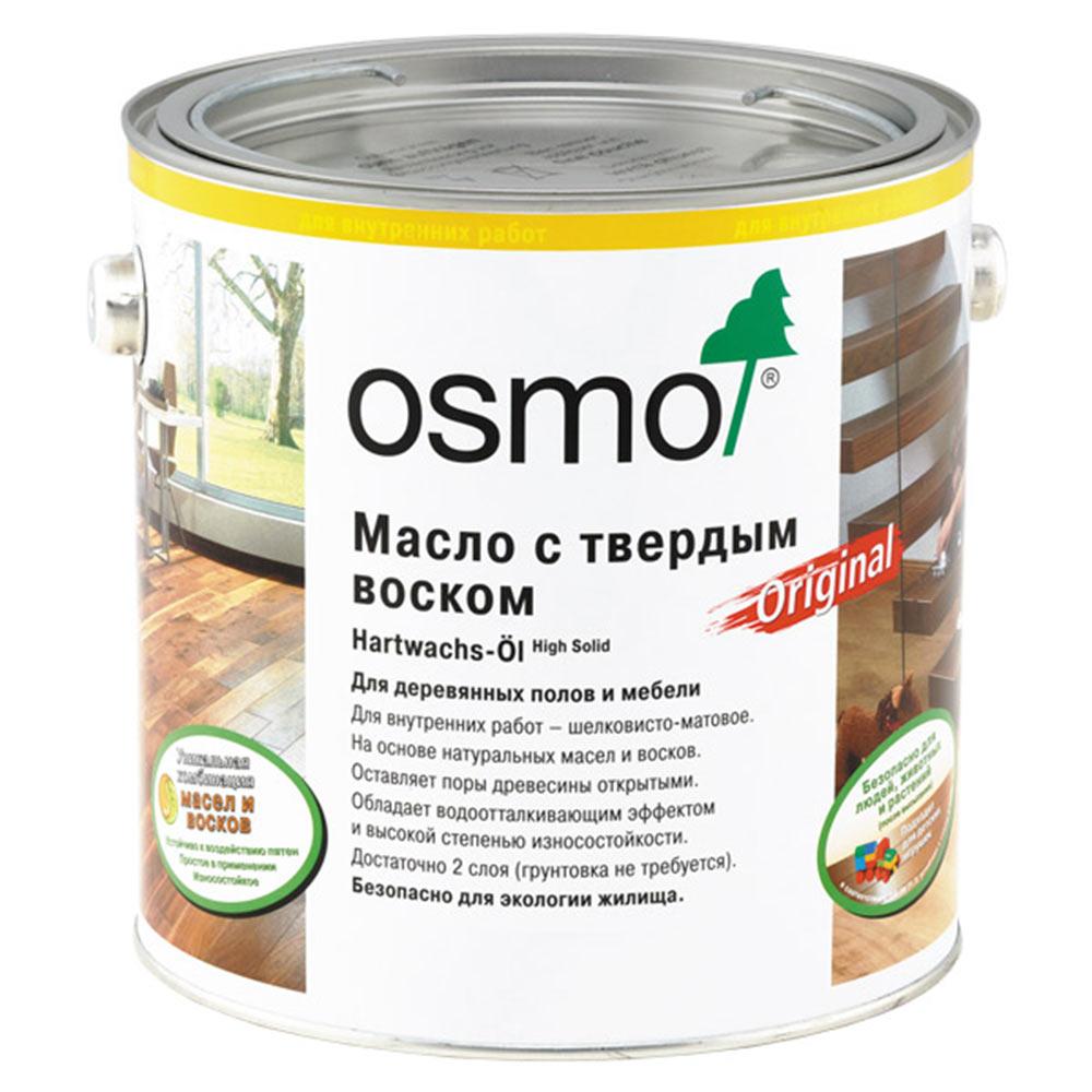 МаслоOsmo Original для деревянных полов и мебели с твердым покрытием бесцветное шелковисто-матовое 2,5 л