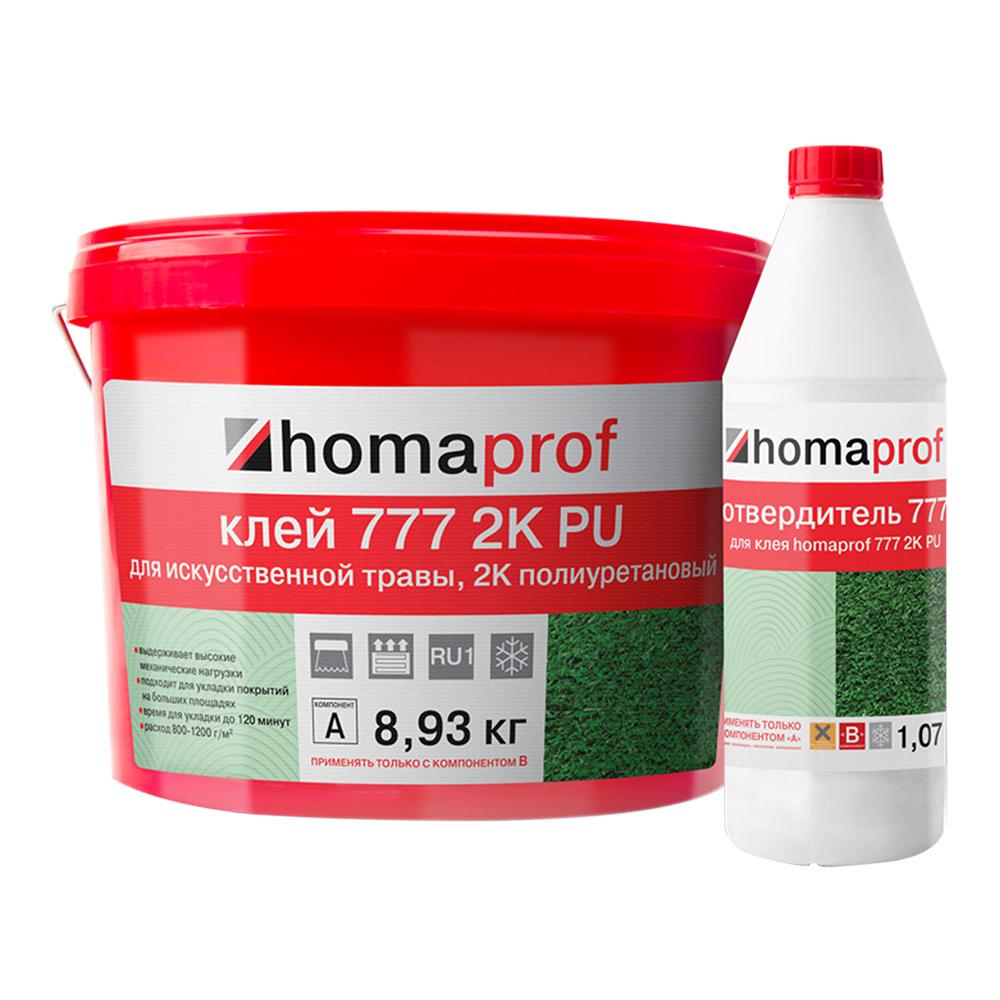 Клей для искусственной травы Homa homaprof 777 2K PU 10 кг