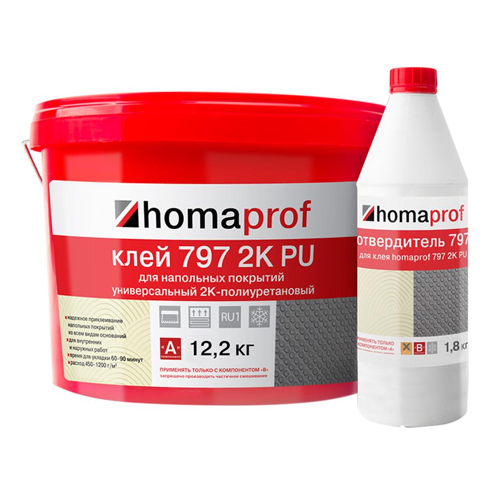Клей для резиновых напольных покрытий универсальный Homa homaprof 797 2K PU 12,2+1,8 кг