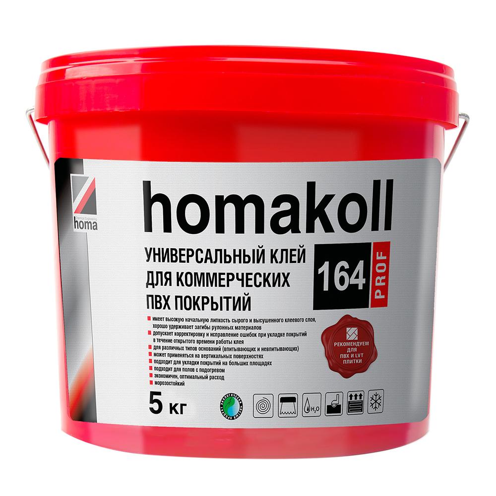 Клей для коммерческих ПВХ покрытий универсальный Homa homakoll 164 Prof 5 кг