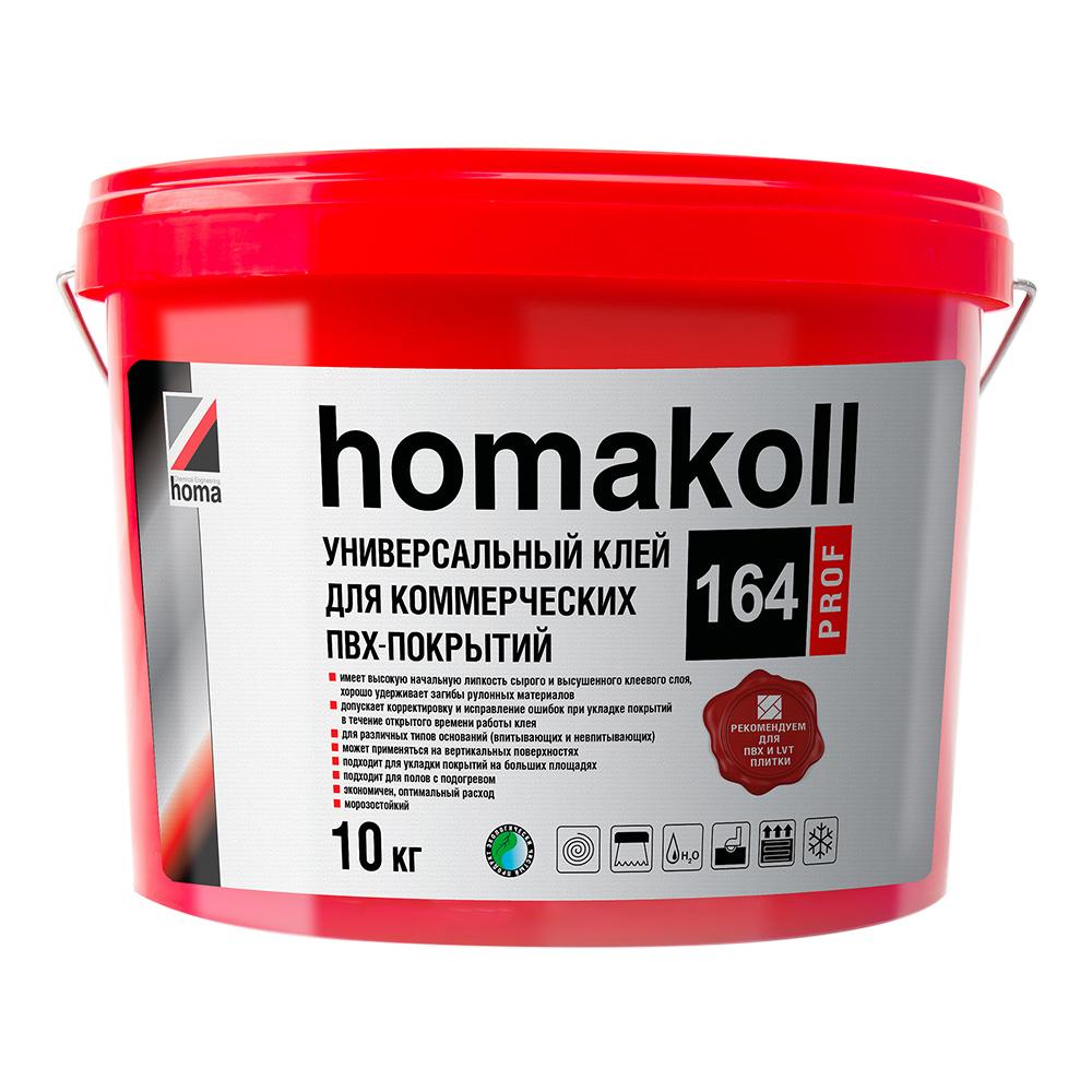 Клей для коммерческих ПВХ покрытий универсальный Homa homakoll 164 Prof 10кг