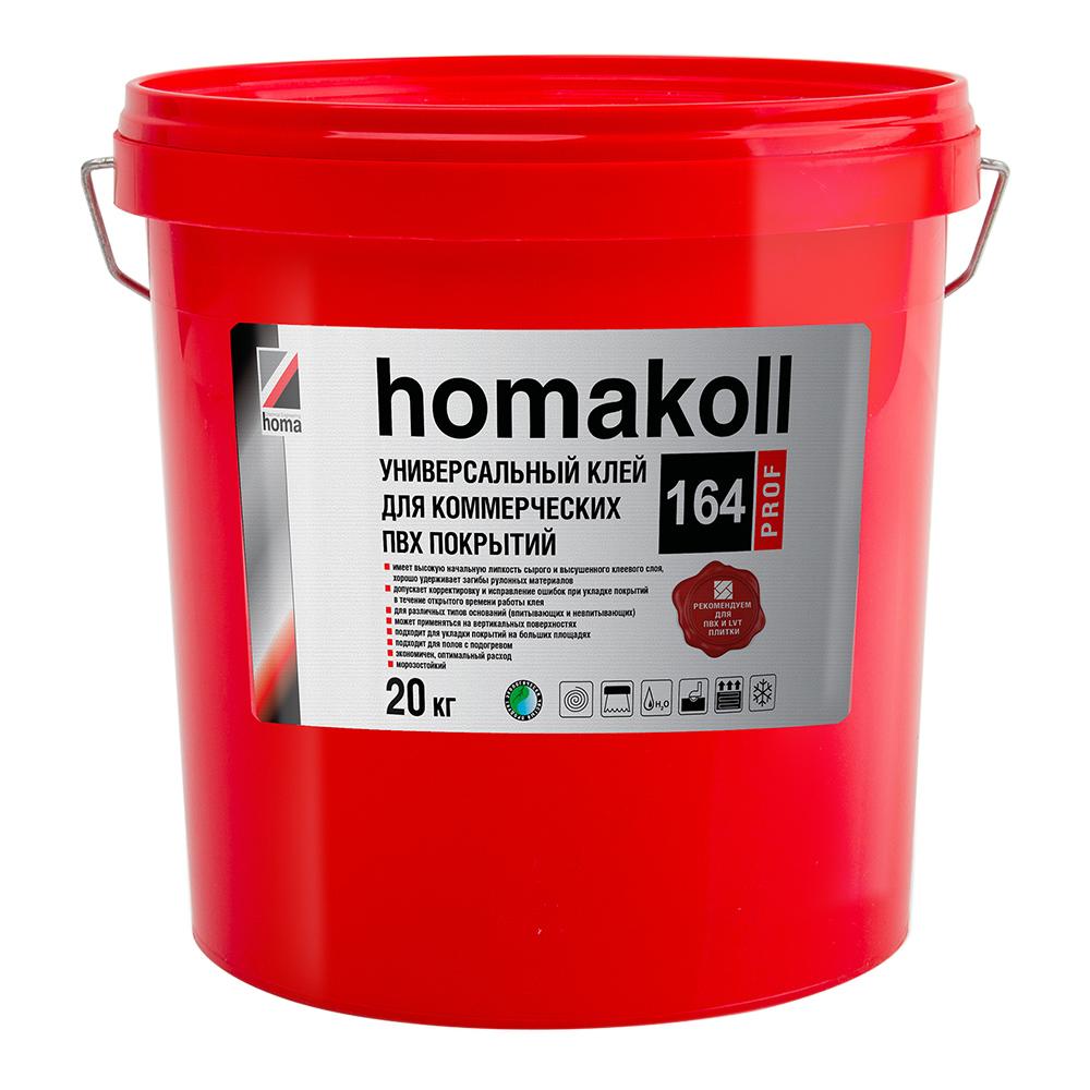 Клей для коммерческих ПВХ покрытий универсальный Homa homakoll 164 Prof 20кг