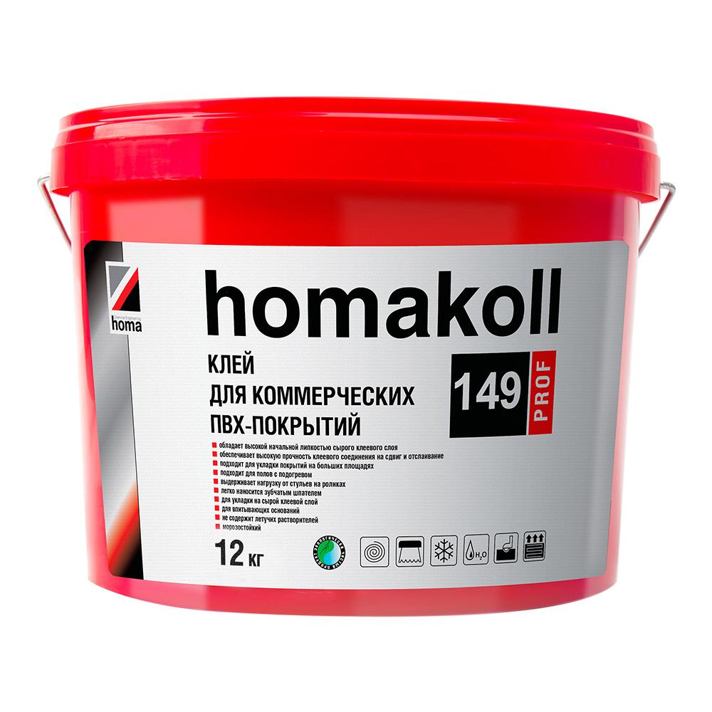 Клей для коммерческих ПВХ покрытий Homa homakoll 149 Prof 12кг
