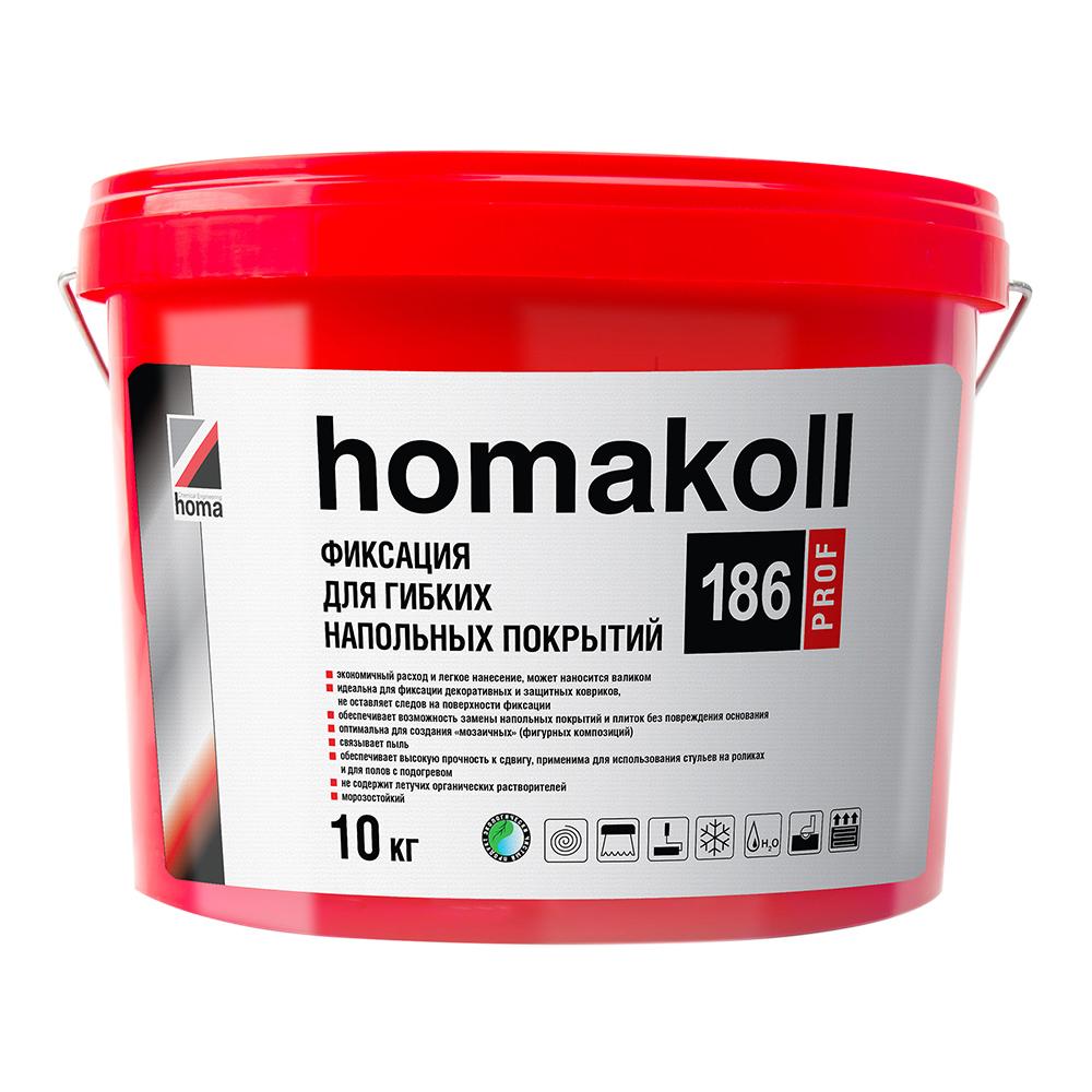 Клей-фиксатор для гибких напольных покрытий Homa homakoll 186 Prof 10кг