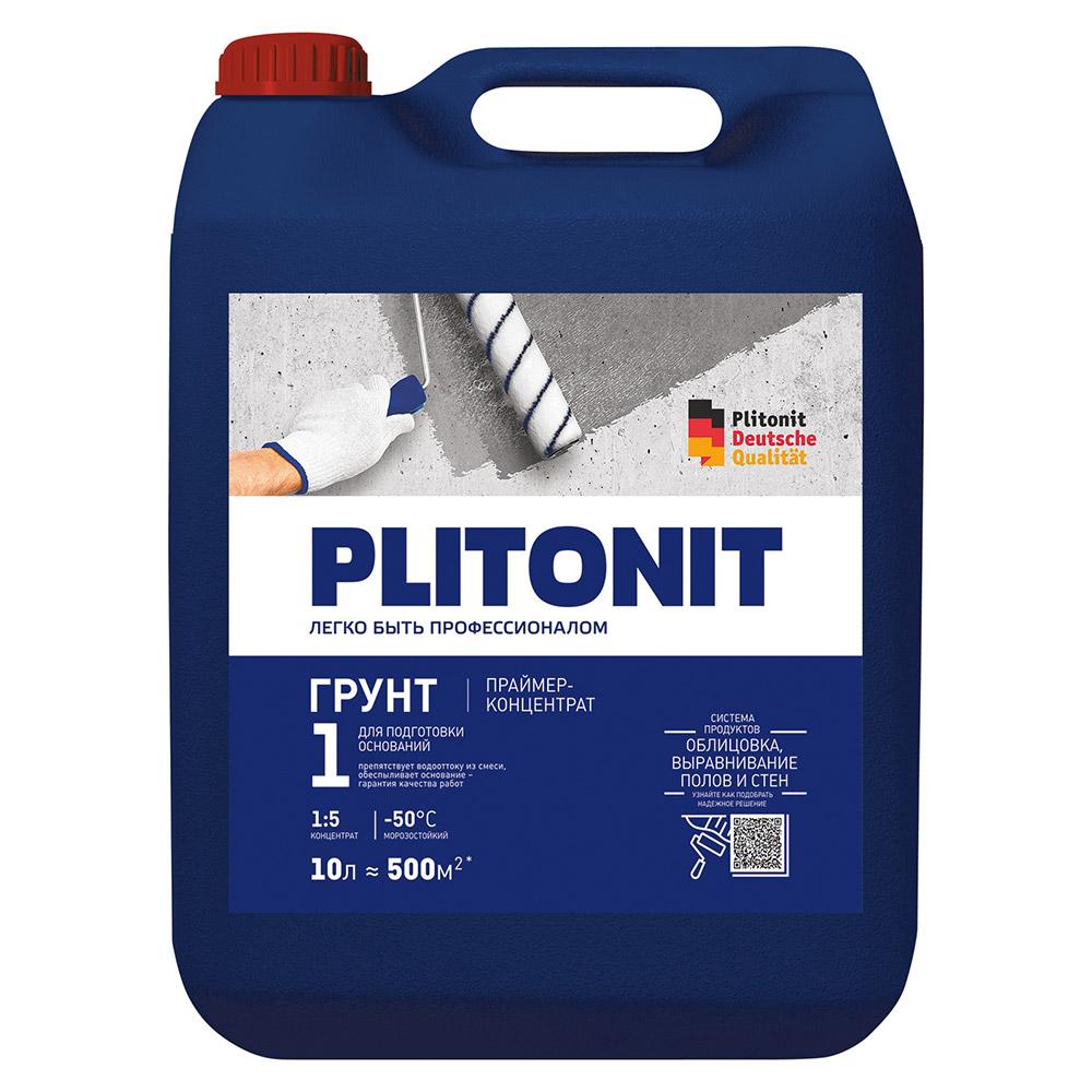 Грунт Plitonit 1 концентрат 10 л