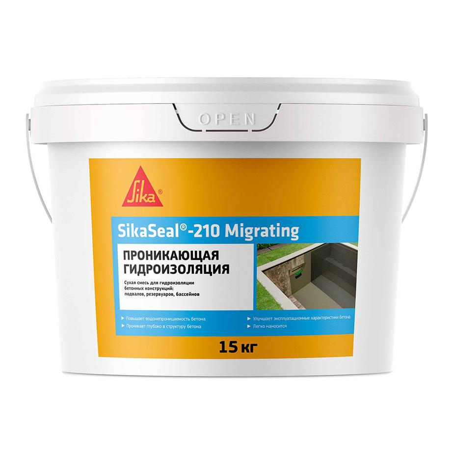Купить проникающую гидроизоляцию по бетону в санкт петербурге грядки из бетона