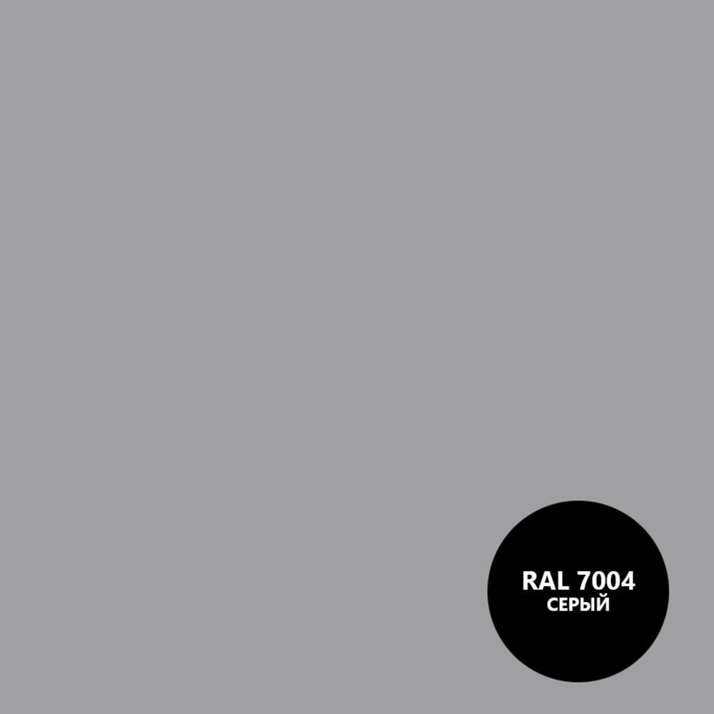 Грунт-эмаль по ржавчине 3 в1 Dali гладкая глянцевая серый RAL 7004 0,75 л