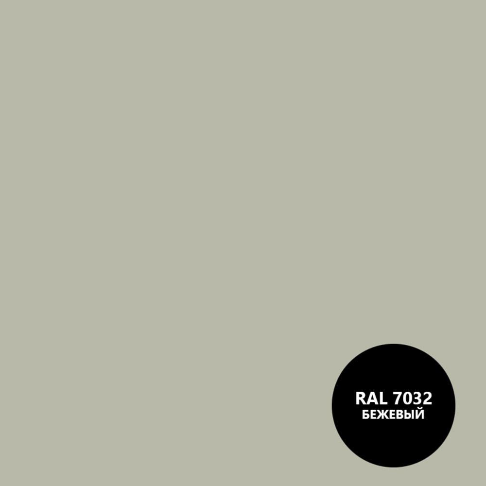 Эмаль для пола Dali гладкая глянцевая бежевый RAL 7032 9 л