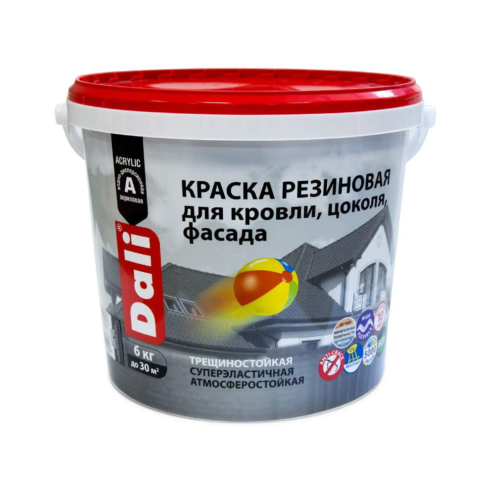 Краска водно-дисперсионная фасадная Dali резиновая коричневый 6 кг