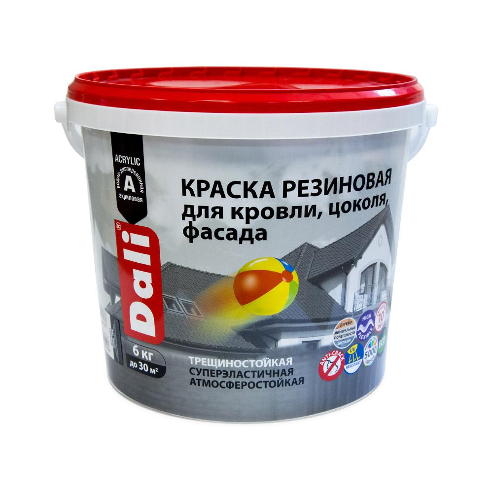 Краска водно-дисперсионная фасадная Dali резиновая красно-коричневый 6 кг