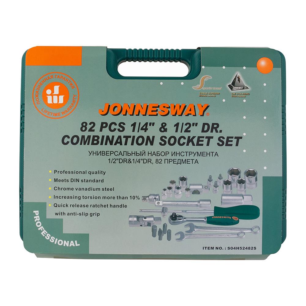 Набор инструментов универсальный Jonnesway (S04H52482S) (82 шт.)