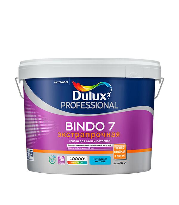 Краска в/д Dulux Bindo 7 основа BW матовая 9 л