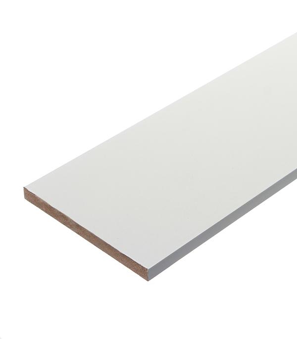 Доборная планка МДФ белый 120х10х2150 мм сопутствующие товары