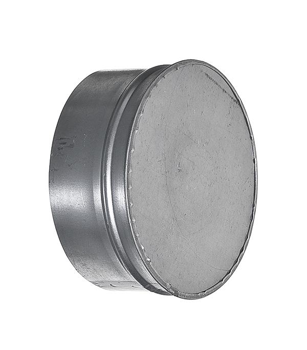 Купить Заглушка оцинкованная d160 мм, Хром, Сталь оцинкованная