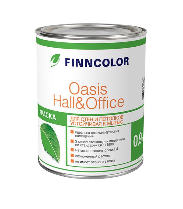 цена на Краска в/д Finncolor Oasis Hall&Office 4 основа С матовая 0.9 л