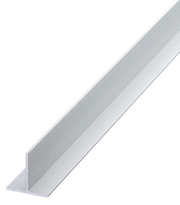 Профиль T-образный алюминиевый 20х20х1,5х1000 мм анодированный arlight алюминиевый профиль pds45 t 2000 anod black ral9005