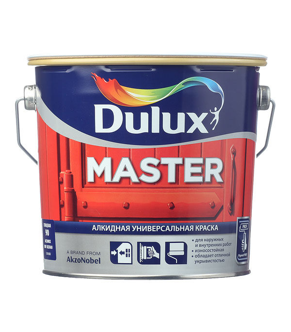 цена на Эмаль алкидная Dulux Master 90 основа BW глянцевая 2.5 л
