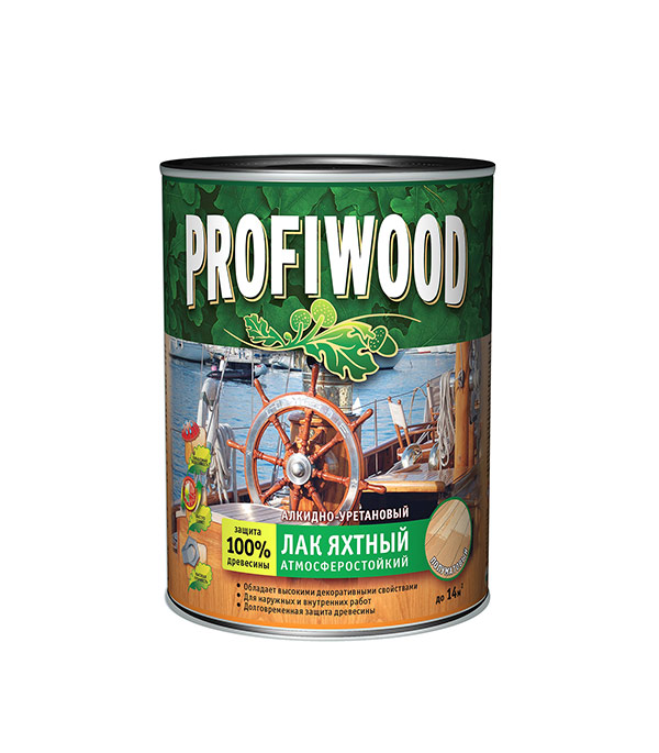 цена на Лак яхтный алкидно-уретановый Profiwood Empils полуматовый 0,8 л / 0,7 кг