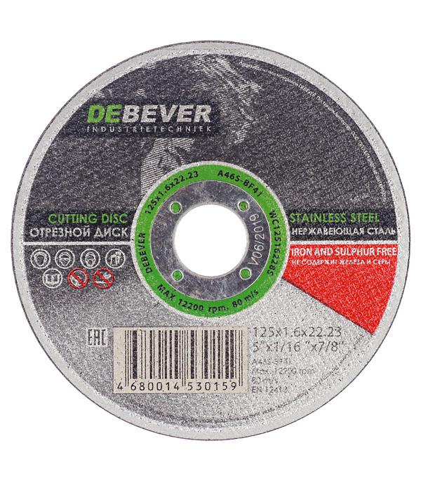 Круг отрезной по нержавеющей стали 125х22х1,6 мм DEBEVER круг отрезной по нержавеющей стали 125х22х1 2 debever
