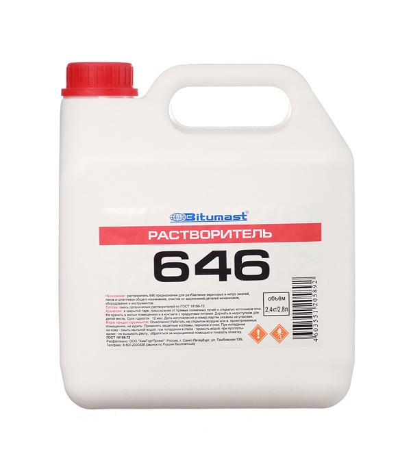 Растворитель 646 Bitumast ГОСТ 2,4 кг/2,8 л обезжириватель bitumast 0 7 кг 1 л