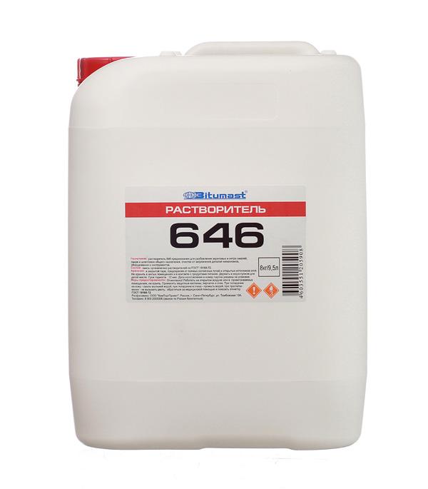 Растворитель 646 Bitumast ГОСТ 8 кг/9,5 л обезжириватель bitumast 0 7 кг 1 л