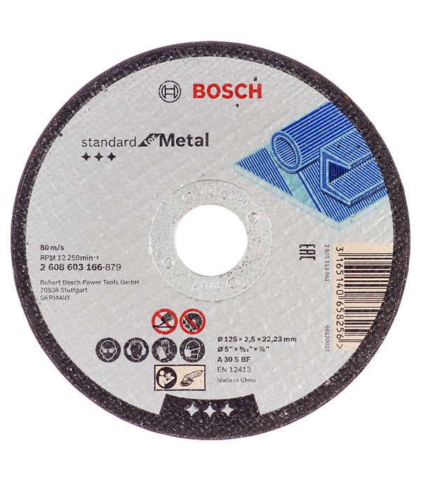 Круг отрезной по металлу 125х22х2,5 мм Bosch Стандарт диск шлифовальный с липучкой р40 d 125 мм 5 шт перфорированный bosch профи