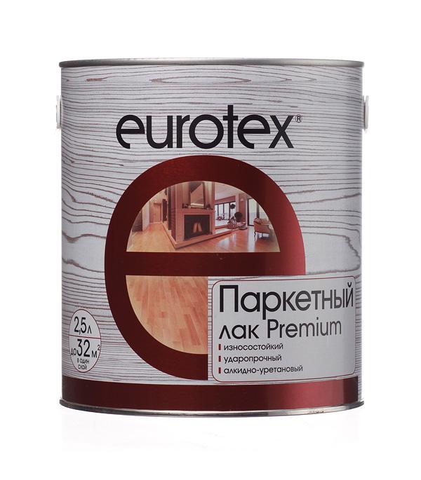 Купить Лак паркетный Eurotex Premium глянцевый 2.5 л