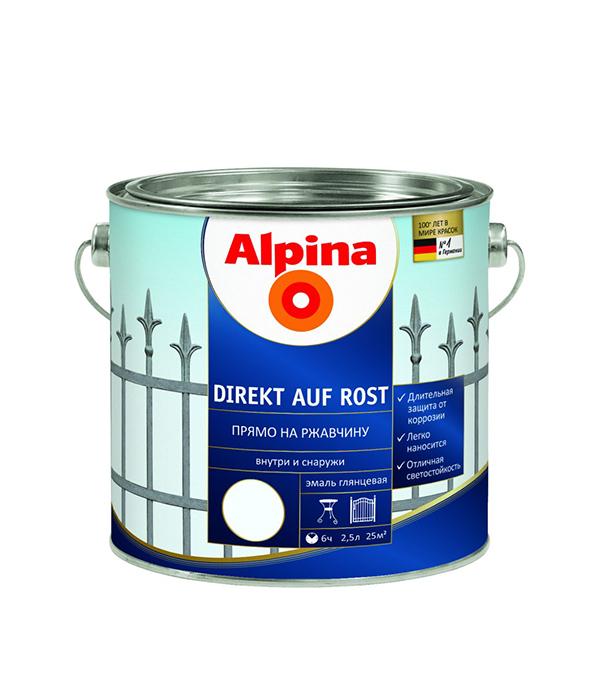 цена на Эмаль по ржавчине Alpina белая RAL9016 2.5 л