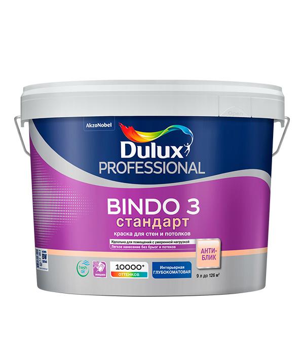 Краска в/д Dulux Bindo 3 основа BW глубокоматовая латексная 9 л