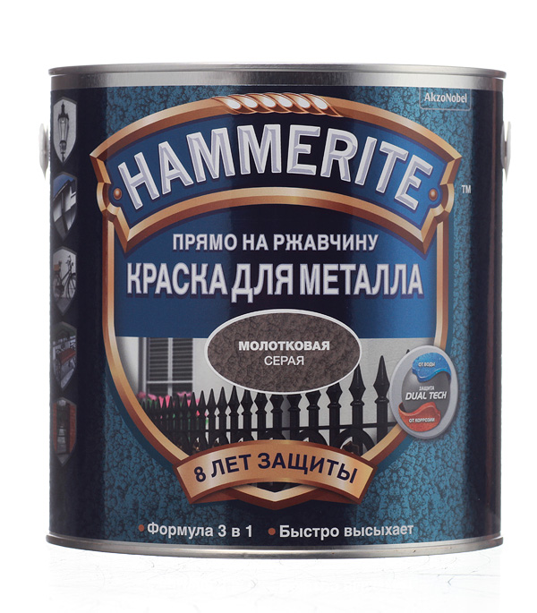 Грунт-эмаль по ржавчине 3 в1 Hammerite молотковая серая 2,5 л грунт эмаль по ржавчине 3 в1 hammerite молотковая серебристо серая 2 5 л