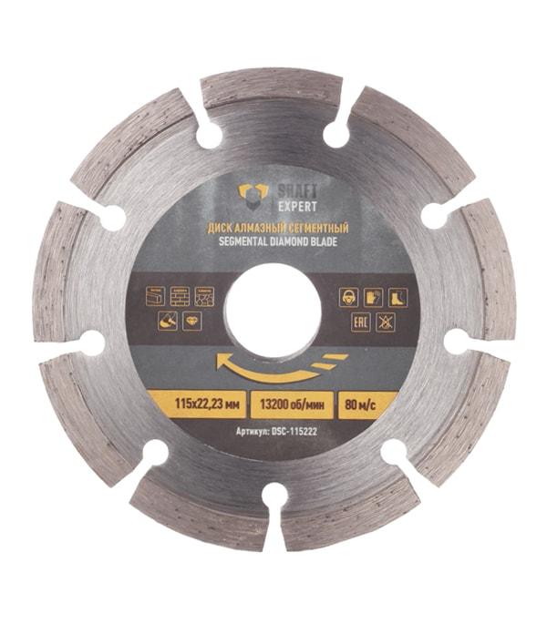 Диск алмазный сегментный по бетону Shaft 115х22.2 мм диск алмазный сплошной по керамике 150х22 2 мм shaft