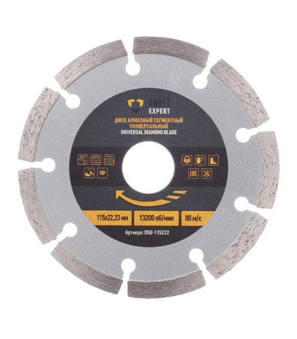 Диск алмазный сегментный универсальный Shaft 115х22.2 мм диск алмазный сегментный универсальный 180х22 2 мм bosch профи