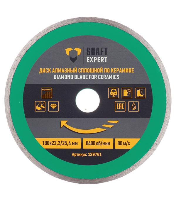 Диск алмазный сплошной по керамике 180х25.4/22.2 мм диск алмазный сплошной по керамике 180х25 4 22 2 мм shaft