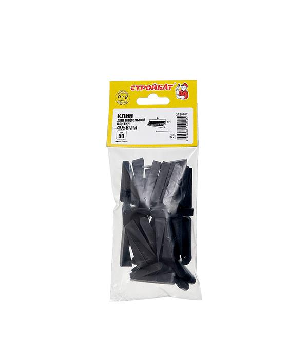 Купить Клинья для кафеля 40х8 мм (50 шт), Черный