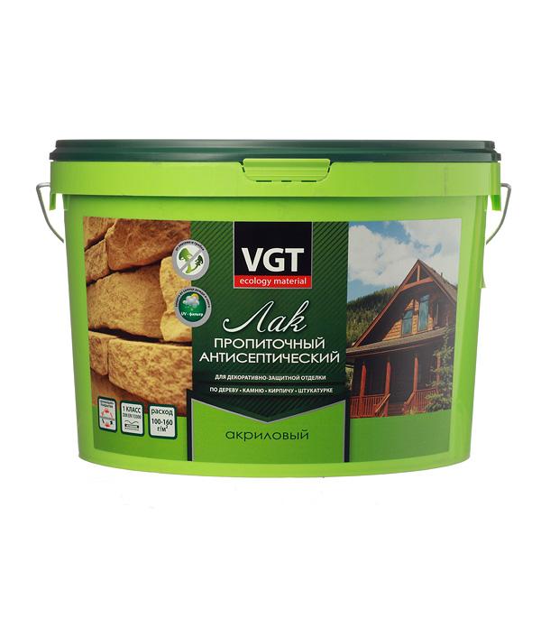 Лак антисептик акриловый VGT бесцветный 9 кг восковый состав защитный vgt по венецианской штукатурке 0 9 кг