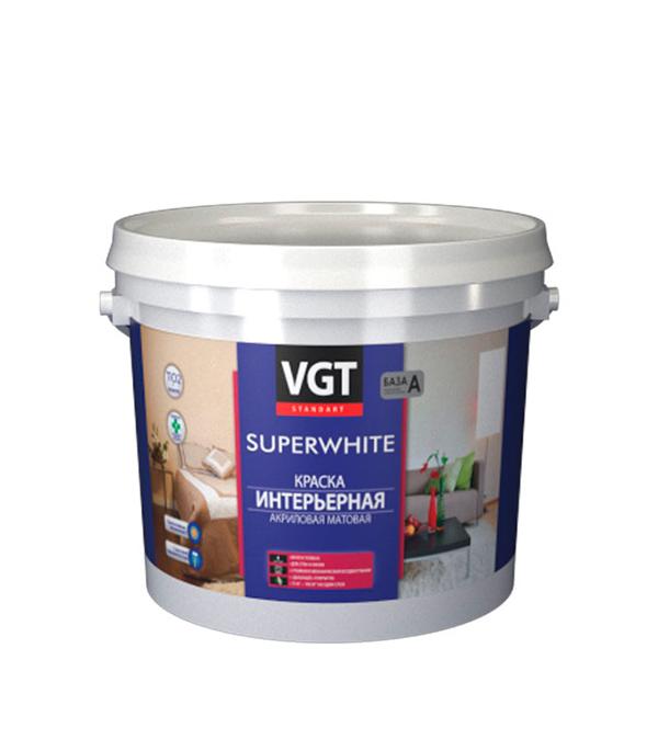 цены Краска в/д VGT интерьерная супербелая влагостойкая основа А 5 л/7 кг