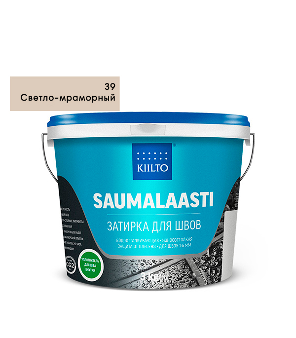 Затирка Kiilto Saumalaasti №39 светло-мраморный 3 кг
