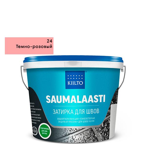 Затирка Kiilto Saumalaasti №24 темно-розовый 3 кг