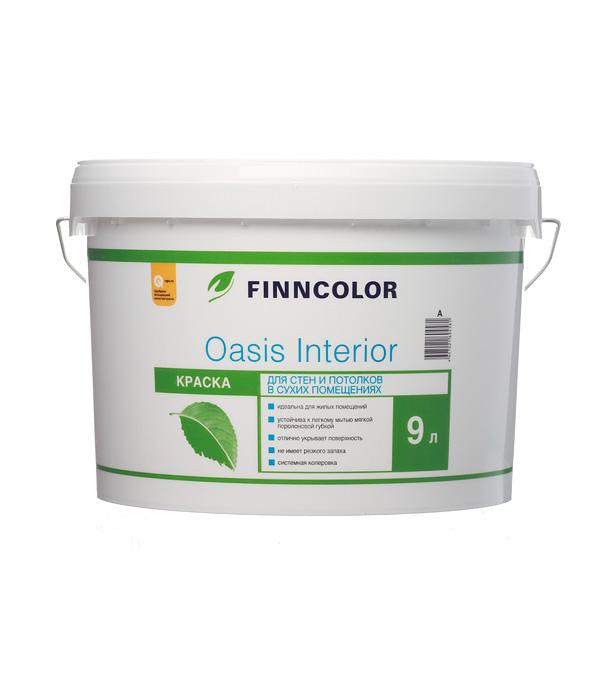 цена на Краска водно-дисперсионная интерьерная Finncolor Oasis Interior белая основа А 9 л