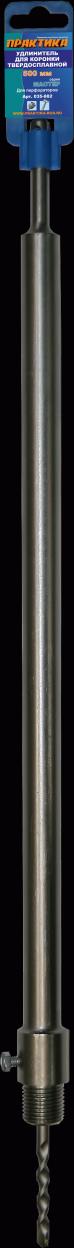 Удлинитель для твердосплавных коронок SDS-plus 530 мм переходник для коронок bosch 14 152мм sds plus 2 608 584 675