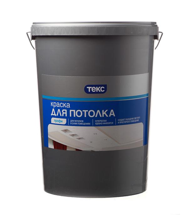 цена на Краска в/д для потолка Текс Профи супербелая 16.2 л/24.8 кг