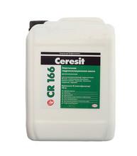 Гидроизоляция Церезит CR 166 24 кг+10 л
