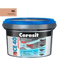 Затирка Церезит СЕ 40 aquastatic №46 карамель 2 кг