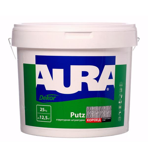 Структурная штукатурка Aura Putz короед фракция 3.0 мм 25 кг стоимость